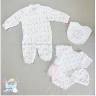 Бебешки комплект от 5 части - Розово слонче