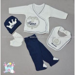 Бебешки комплект 5 части - Prince