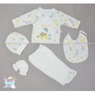 Бебешки комплект 5 части - Слонче